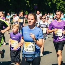Lattelecom Riga Marathon - Agnese Kampa (21661)