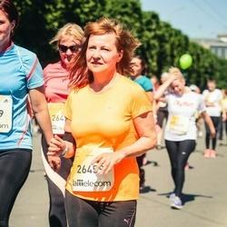 Lattelecom Riga Marathon - Aija Kāne (26459)