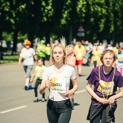 Lattelecom Riga Marathon - Nikola Priedīte (26374), Alma Sedleniece (26375)