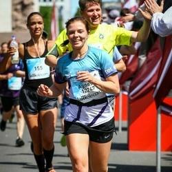 Lattelecom Riga Marathon - Agnese Kokareviča (12247)