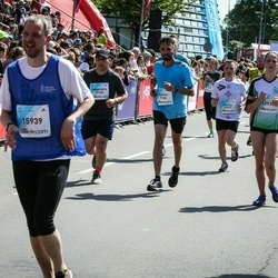 Lattelecom Riga Marathon - Goktan Abaci (9108), Ingemārs Vekteris (10104), Agnese Bleidele (12935)