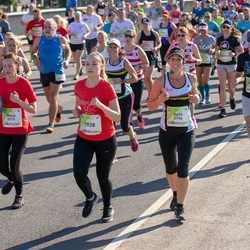 Lattelecom Riga Marathon - Galit Tamar (3796), Maija Uibo (5919), Irbe Tene (7928)