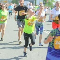Tet Riga Marathon - Adelīna Alise Bergmane (27540)