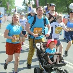 Tet Riga Marathon - Agris Vendelis (18147), Laura Vendele (18148)