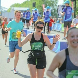 Tet Riga Marathon - Evgeniya Sergeeva (4675)