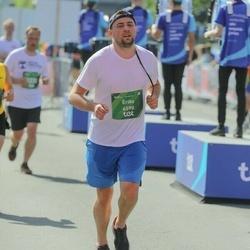 Tet Riga Marathon - Ēriks Freimanis (6590)