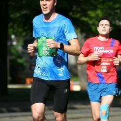 Tet Riga Marathon - Elvis Šķilvalts (5265)