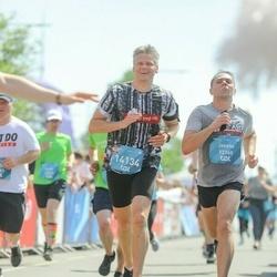 Tet Riga Marathon - Janeks Stepka (12160), Agris Palmbahs (14134)
