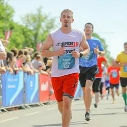 Tet Riga Marathon - Adam Lesák (12834)
