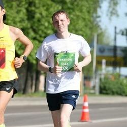 Tet Riga Marathon - Alexander Zanin (3345)