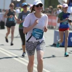 Tet Riga Marathon - Anastasia Reshetilova (10861)