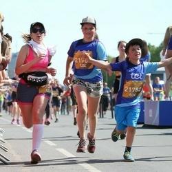 Tet Riga Marathon - Evelīna Broliša (21782), Rolands Brolišs (21783)