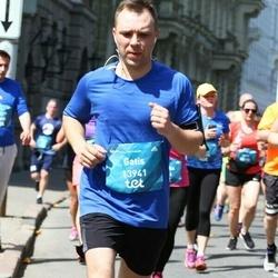 Tet Riga Marathon - Gatis Krigers (13941)