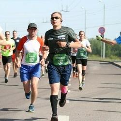 Tet Riga Marathon - Giedrius Daraškevičius (4640), Andris Karsums (5695)