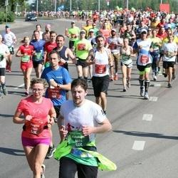 Tet Riga Marathon - Giedrius Masalskis (1639), Regina Blom (1860), Monta Cimdiņa (5417), Kristaps Lablaiks (5624)