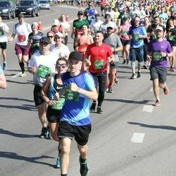 Tet Riga Marathon - Oskars Grīnfelds (3454), Agnese Strazdiņa-Jaunzema (4873), Jose Manuel Ruiz Hidalgo (6241), Ričards Vectirāns (6406), Edvīns Znotiņš (8213), Uģis Nēliuss (8216)
