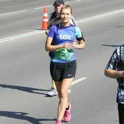 Tet Riga Marathon - Anete Freiberga (4711)
