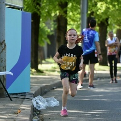 Tet Riga Marathon - Adriana Špate (25051)