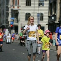 Tet Riga Marathon - Elza Virbule (19870), Dace Skirmante (27846)