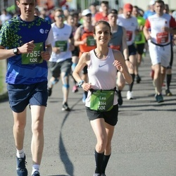 Tet Riga Marathon - Lea Auguin (3364), Aigars Purmalis (7555)