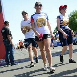 Tet Riga Marathon - Ramona Mežviete (25137), Aļona Čigaka (26221)