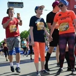 Tet Riga Marathon - Alexandra Milyakina (19705), Maria Kanatova (19706), Sandijs Leicis (27488)