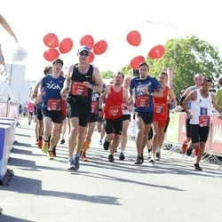 Tet Riga Marathon - David Ami (1383), Tomasz Orman (1708), Alex Baxter (2059), Uldis Kļaviņš (2151), Jānis Arseņikovs (2155), Asko Valdmann (2369)