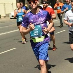 Tet Riga Marathon - Alens Are (9597)