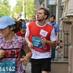 Tet Riga Marathon - Alekss Jurčs (11506)