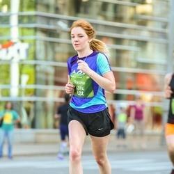 Tet Riga Marathon - Andrey Evtifeev (3594)