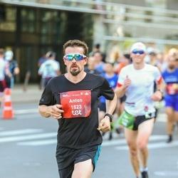 Tet Riga Marathon - Anton Kaletin (1523)