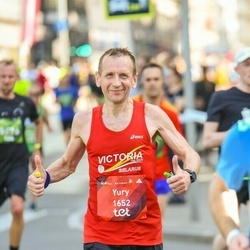 Tet Riga Marathon - Yury Salodki (1652)