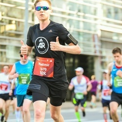 Tet Riga Marathon - Vladimir Gribov (1670)