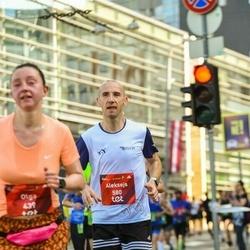 Tet Riga Marathon - Aleksejs Bute (580)