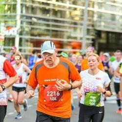 Tet Riga Marathon - Ainārs Skrubis (2216)