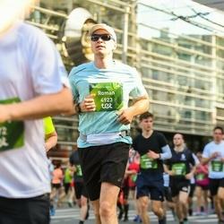 Tet Riga Marathon - Roman Lashkin (4923)