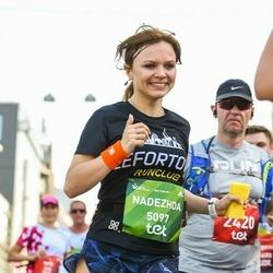 Tet Riga Marathon - Nadezhda Melisova (5097)