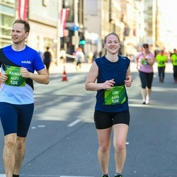 Tet Riga Marathon - Liis Sirvi (4405), Rainar Kaegas (4407)