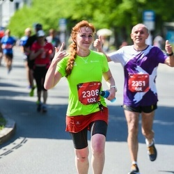 Tet Riga Marathon - Natālija Treulande (2308)