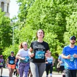 Tet Riga Marathon - Anastasiia Vereshchynska (14925)