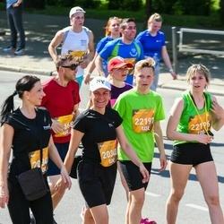 Tet Riga Marathon - Marita Gustāne (20340), Alise Kuģe (22196), Aleksis Kuģis (22197)