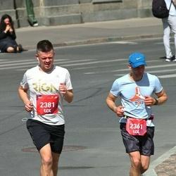 Tet Riga Marathon - Edgars Jaškulis (2361), Aigars Armanovs (2381)