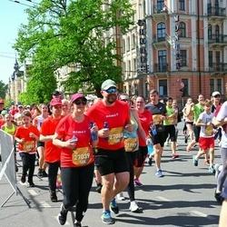 Tet Riga Marathon - Dana Grunte (27039), Agris Grunte (27088)
