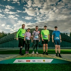Trase Maratons Mežaparkā '21 - Baiba Kaškina (448), Ivars Krenklis (449), Iveta Skujiņa (450), Edgars Celms (452)