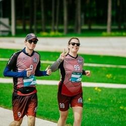 Trase Maratons Mežaparkā '21 - Dace Marķitāne (740), Lauris Ikaunieks (741)