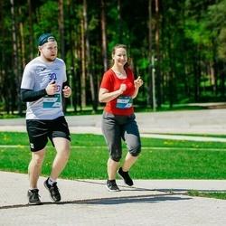 Trase Maratons Mežaparkā '21 - Zane Indzere (391), Mārtiņš Vaisūns (392)