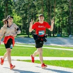 Trase Maratons Mežaparkā '21 - Andrejs Cvetkovs (778)