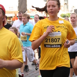 The 24th Nordea Riga marathon - Egita Vīnakmene (21807)