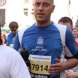 The 24th Nordea Riga marathon - Jānis Eglītis (17914)