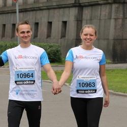24. Nordea Riia maraton - Evita Reinsone (10963), Armands Arājs (10964), Lāsma Krastiņa (11097)